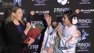 すみれ、「フリンジ」主演のアナ・トーヴを流暢な英語でおもてなし
