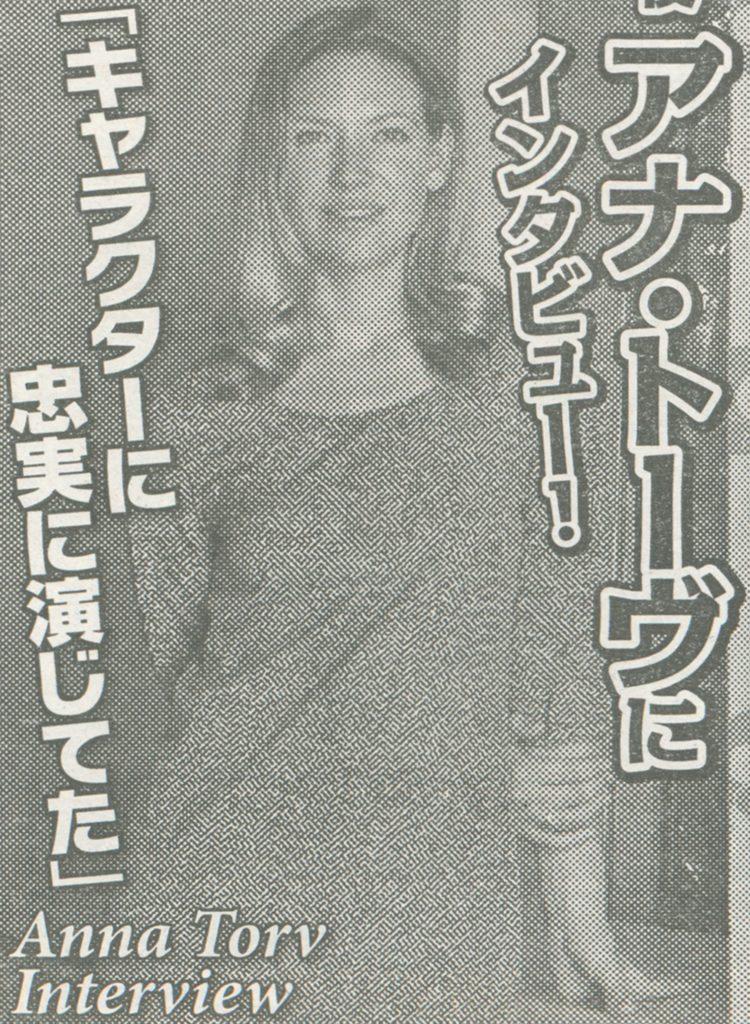 WeeklyYoungMagazine34_2